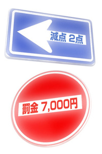 2008092401