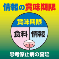 2009102901