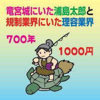 2010050901