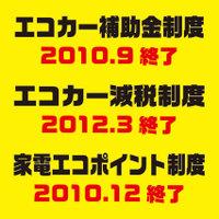 2010082301