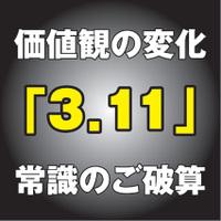 2011033001