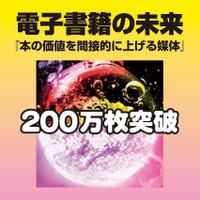 2012051901