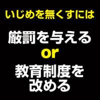 2012070501_2