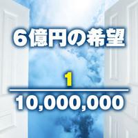 2012113001