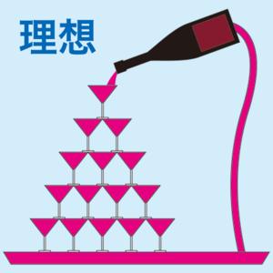 Wine001_2